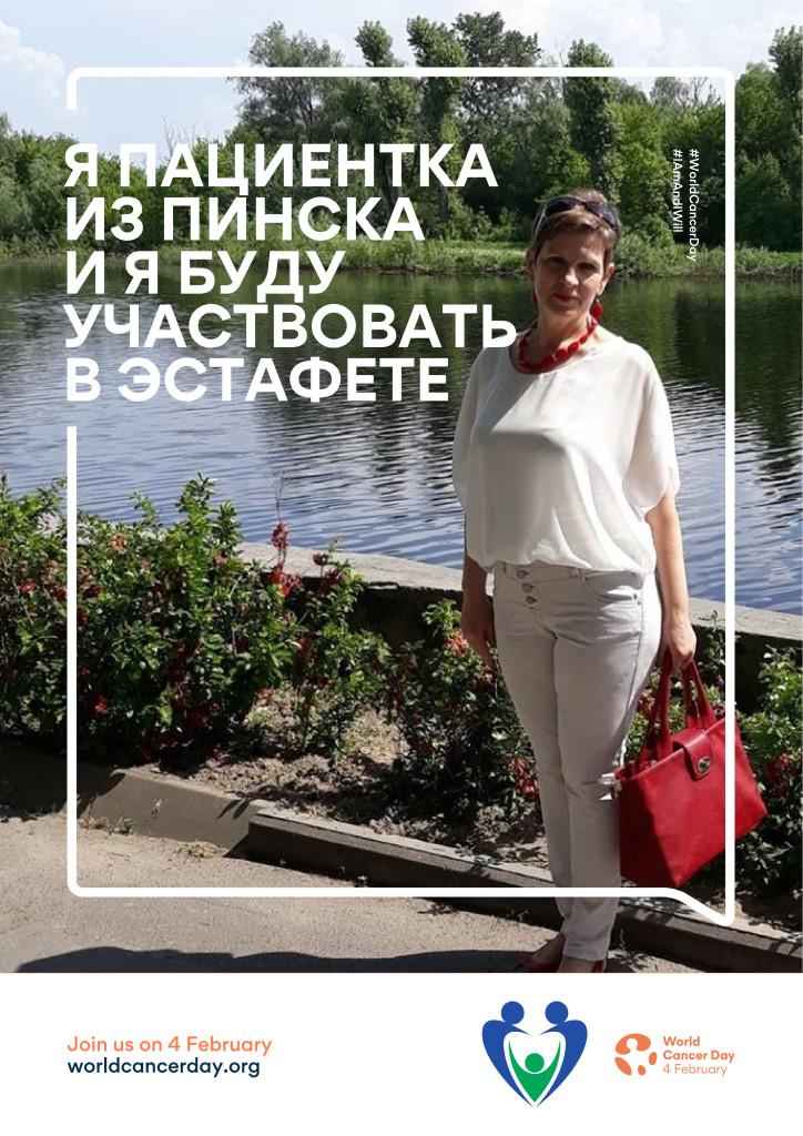 bashenkova-04.02.19