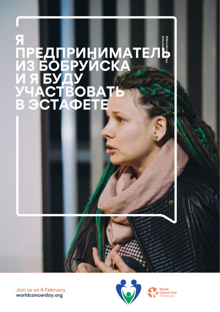 khalanskaya-04.02.19