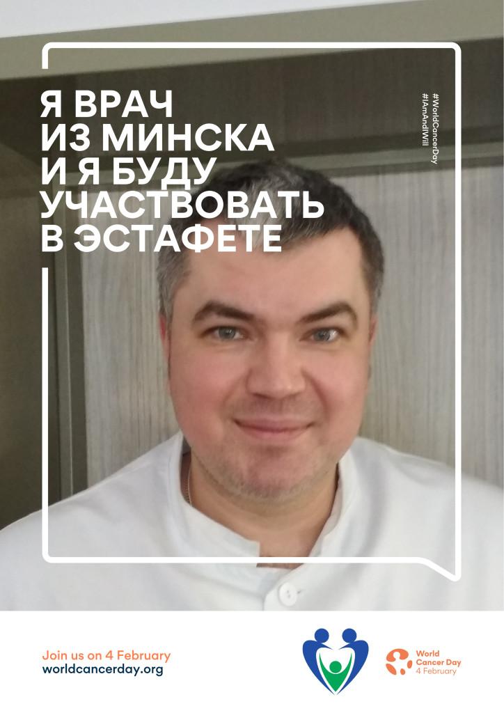 pletnev-04.02.19
