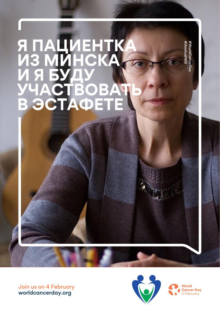 zhykhar-04.02.19