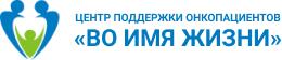 Онкология: сообщество онкобольных и их друзей в Беларуси | ONCOPATIENT.by